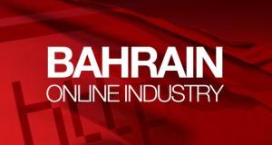 Bahrain Online Industry - Online Business, Dot Com