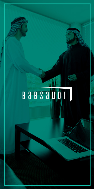 Babsaudi- thumbnail