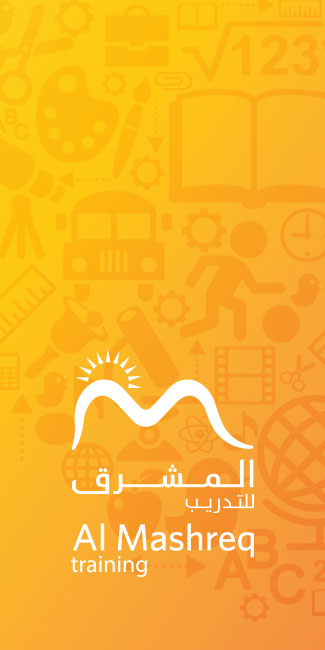 Al Mashreq Training Institute